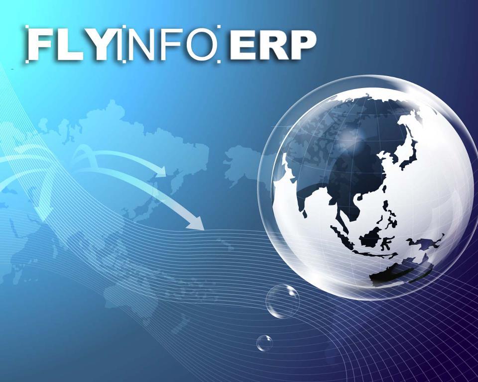 飛暘科技股份有限公司Flyinfo web ERP:免付費專線0800-800-308 /企業資源整合/商用軟體/雲端商用軟體,總帳系統,銀行帳戶管理總帳系統,銀行帳戶管理,票據管理,應收/付管理,採購進貨系統、銷售出貨系統,庫存管理系統,發票管理系統,BOM管理系統,生產管理系統,成本管理系統,貿易管理系統,進口管理系統,智慧行事曆管理